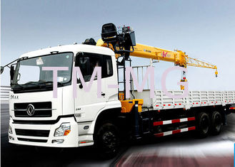 Telescopic Boom Truck Mounted Crane 12000kg For Safety Transportion SQS300V