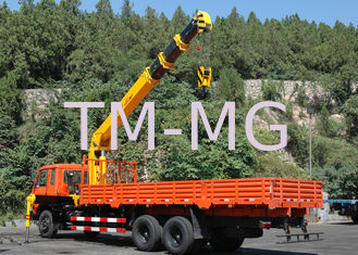 Cina 12T Telescopic Boom Truck Mounted Crane For Telecommunication Facilities, 30 T.M pemasok