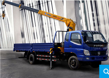 Commercial XCMG 4 Ton Hydraulic Boom Truck Crane , 25 L/min with High Performance
