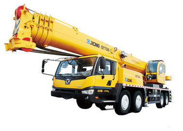 Extended Boom Truck Mounted Lift Large Working Scope QY70K - I